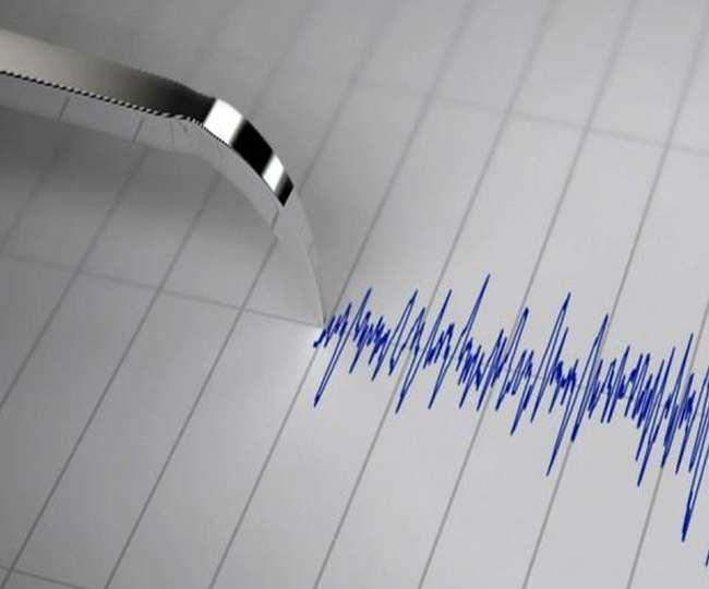 A terra tremeu esta noite: sismo de 5,2 sentido na região