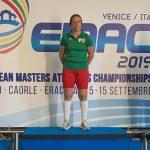 Vânia Silva é campeã da Europa